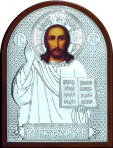Икона Иисуса Христа Спасителя (12*16см.)
